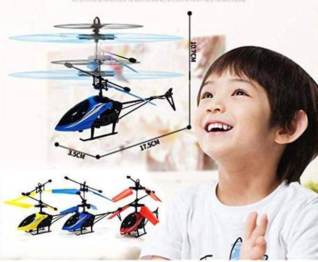 ИГРУШКА Летающий вертолет, интерактивная игрушка, фото 2