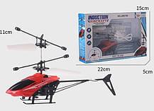 ІГРАШКА Літає вертоліт, інтерактивна іграшка, фото 2