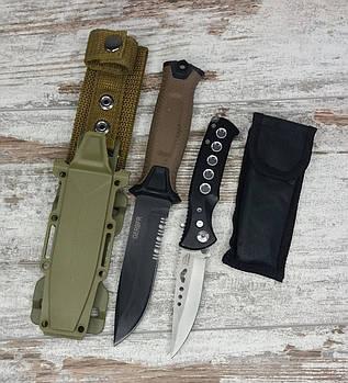 Тактичний ніж Gerber 810 в комплекті з універсальним викидним ножем D-888 / 20 см1