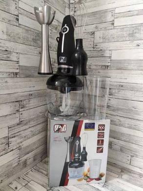 Блендер погружной Promotec 4в1 с чашей 300W Черный, фото 2