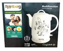 Чайник керамічний Rainberg 2 л, фото 2