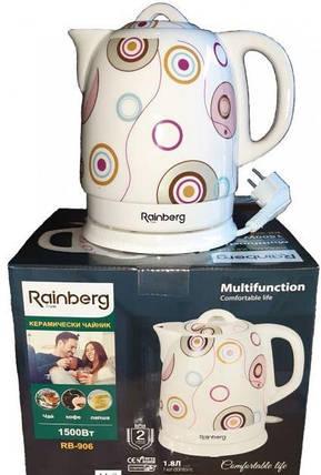 Чайник керамічний Rainberg 1.8 л, фото 2