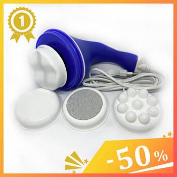 Портативний електричний ручний масажер для тіла і ніг, антицелюлітний вібромасажер Relax для всього тіла1