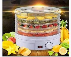 Сушарка електрична для фруктів і овочів Royals Berg