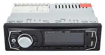 Автомагнітола 6295BT з Bluetooth (14240)