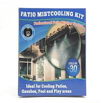 Туманообразователь для беседок и сада Patio Mistcooling Kit, фото 2