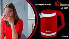 Електричний Чайник Дисковий 2,2 л. Domotec MS-5027, фото 3
