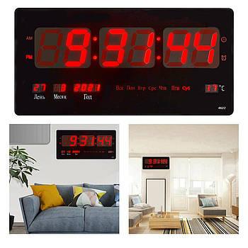 Великі настінні електронний годинник CW-4622 (червона підсвітка) (1237)
