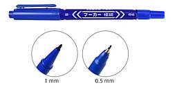 Маркер медицинский нестерильный двусторонний для нанесения разметки и эскиза, толщина пера 0,5 и 1 мм синий
