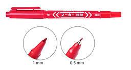 Маркер медицинский нестерильный двусторонний для нанесения разметки и эскиза, толщина пера 0,5 и 1 мм красный