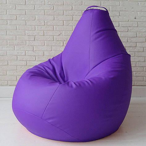 Кресло груша бескаркасное для детей и взрослых бинбэг Kospa фиолетовый 105х85, фото 2