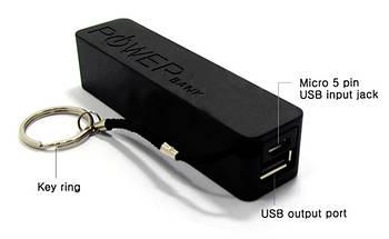 Зовнішній акумулятор Power Bank 2600 mAh