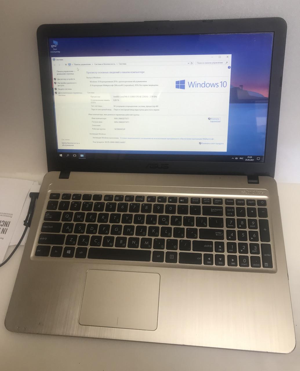 Ігровий ноутбук ASUS X540LJ Core i5, відеокарта GeForce 920M, матриця 15,6