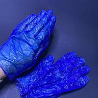 Рукавички вінілові без пудри, розмір M сині пара (2шт)