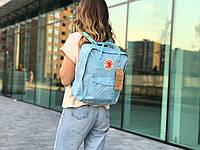 Голубий рюкзак Fjallraven Kanken