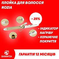 Плойка Rozia HR-721 с керамическим покрытием / стайлер для волос / плойка для локонов