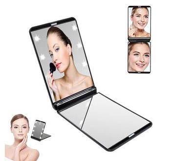 Косметичне дзеркало кишенькове дорожнє складене з 8 led підсвічуванням міні дзеркальце книжка make ap mirror