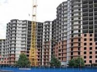 Оценка незавершенного строительства