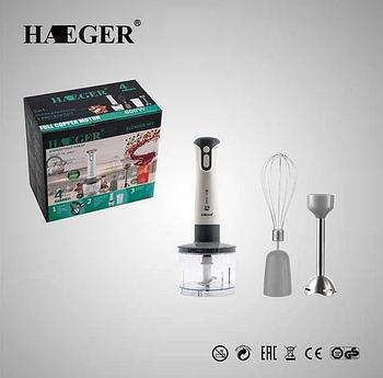 Багатофункціональний занурювальний блендер 3в1 HAEGER HG-293, 600 вт, подрібнювач, вінчик для збивання, білий