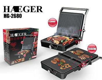 Електричний контактний гриль HAEGER HG-2680, 2000Вт, Електрогриль