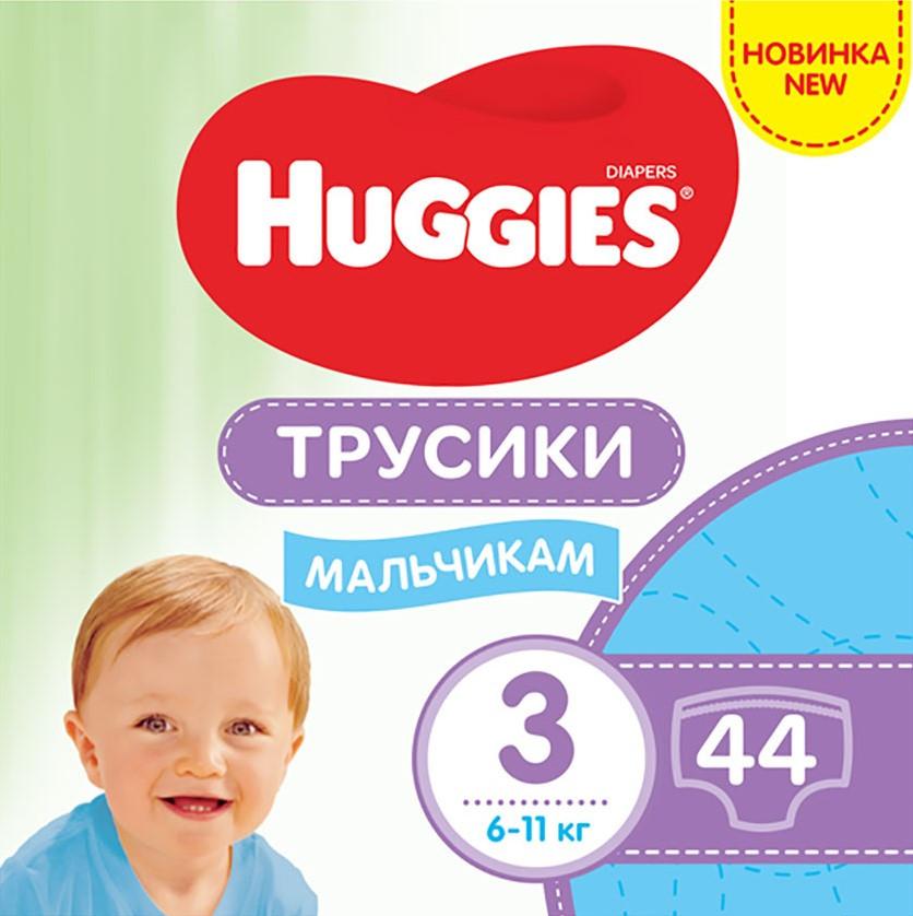Підгузки-трусики Huggies Pants для хлопчиків 3 (6-11кг), 44шт