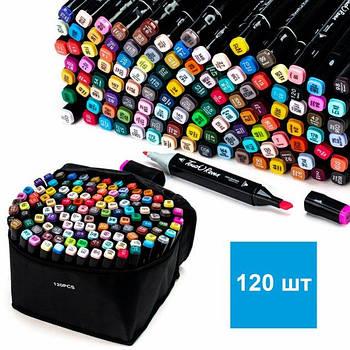 Набір скетч маркерів для малювання Touch Sketch 120 шт двосторонні фломастери чорний корпус