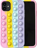 Силиконовый радужный ударопрочный чехол для iPhone 11 - Pop-It (чехол попит) (8CASE)
