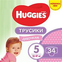 Підгузки-трусики Huggies Pants для дівчаток 5 (12-17кг), 34шт