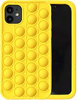 Силиконовый желтый ударопрочный чехол для iPhone 11 - Pop-It (чехол попит) (8CASE)