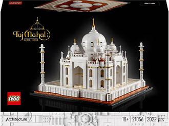 Lego Architecture Тадж-Махал 21056