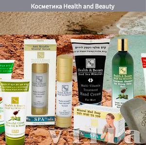 Косметика Health and Beauty