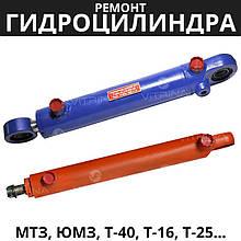 Ремонт гідроциліндра рульового МТЗ, ЮМЗ, Т-40, Т-16, Т-25