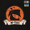 M-Tac футболка Black Sea Expedition Black, фото 7