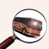 Оценка всех видов транспорта