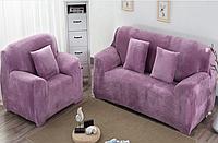 Безразмерные чехлы на мягкую мебель съемные, чехол на кресла и диван замша микрофибра Homytex Сиреневый, фото 1