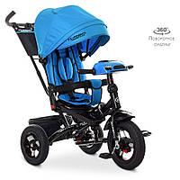 Велосипед триколісний TURBOTRIKE М 5448HA-5 Блакитний