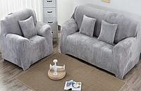 Накидки на диван і крісла натяжні знімні, чохли для дивана і крісла замша мікрофібра Homytex Сірий, фото 1