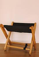 Стульчик для сумок крафт-черный, фото 1