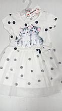 Детское платье р.1-4 года