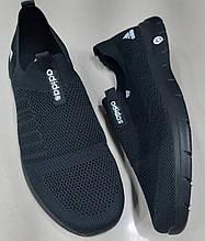 Мужские кроссовки черные Adidas сетка