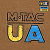 M-Tac футболка UA Side Coyote Brown, фото 10