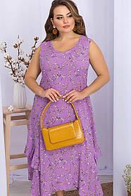 Летний женский длинный сарафан лилового цвета с асимметрией больших размеров  XL 2XL 3XL