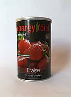 Коктейль сбалансированное питание Energy Diet HD Клубника 450 г 1128, КОД: 212695