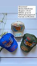 Лёгкие летние трикотажные детские панамы панамки кепки бейсболки для мальчиков и девочек с завязками.