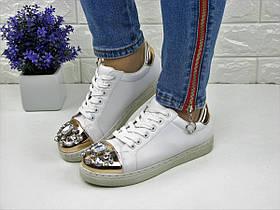 Женские стильные кеды с камнями Fashion Dominique 1013 37 размер 23,5 см Белый