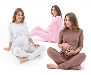 Одяг для годуючих мам і майбутніх матусь