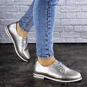Женские туфли кожанные Fashion Cisco 1927 36 размер 23 см Серебро