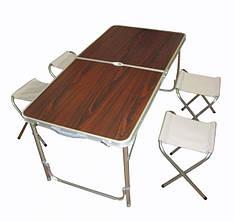 Стол туристический  складной с четырьмя стульями коричневый