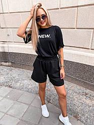 Женский летний комплект:кофта реглан+свободные шорты с карманами