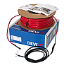Нагрівальний кабель для електричного теплого статі DEVIflexTM 18T (DTIP-18) 1880 Ват 105 метрів